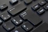 clavier-azerty